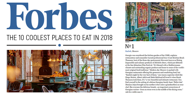 Kazbek is on the list of the 10 top restaurants on Forbes